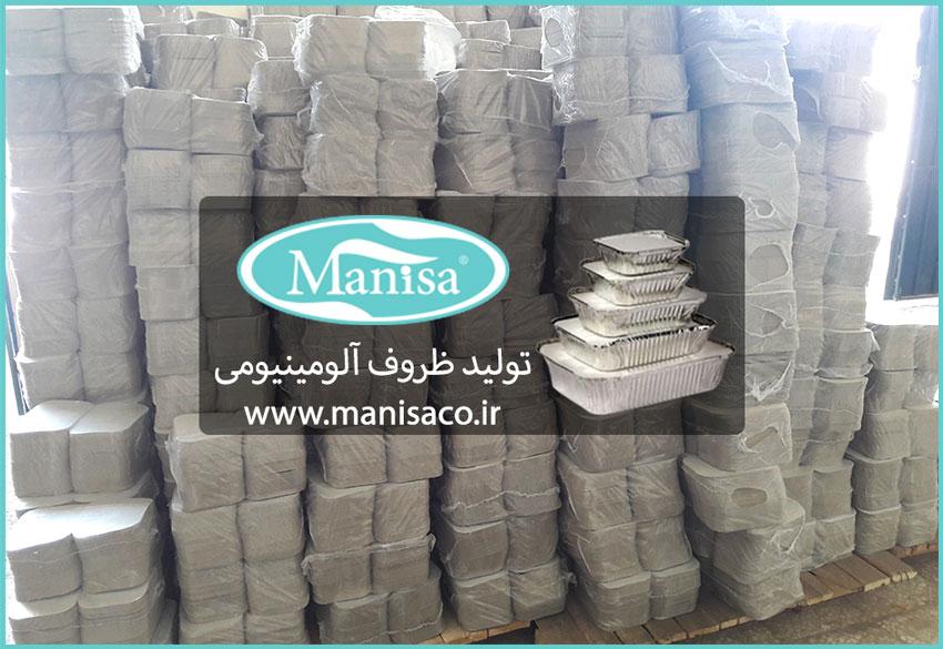 تولیدکننده ظروف آلومینیومی
