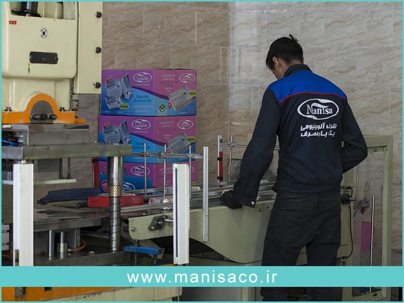 مانیسا تولیدکننده ظروف آلومینیومی