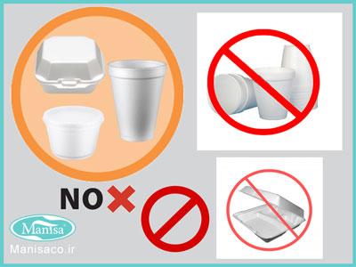 ظروف یکبار مصرف ممنوع شد